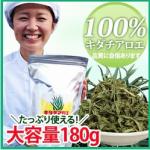 キダチアロエ乾燥葉の効果効能と使い方。便秘やダイエットにも!