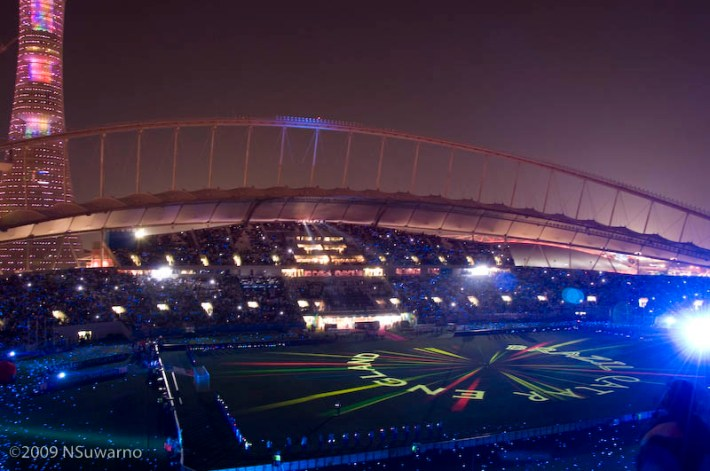 Khalifa Stadium after the game