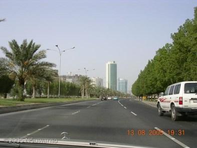 Doha 5 years on-2