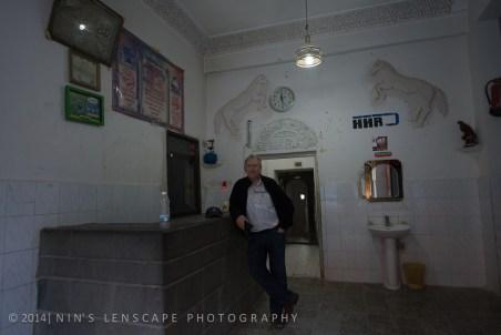 Basic reception area of a pension in Kaubakan, Yemen