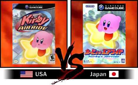 Kirby box art