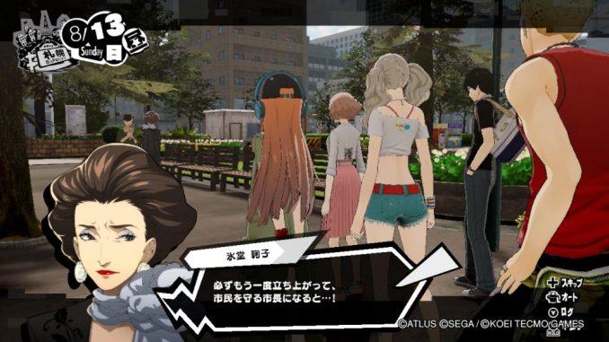 Persona 5: Scramble Team