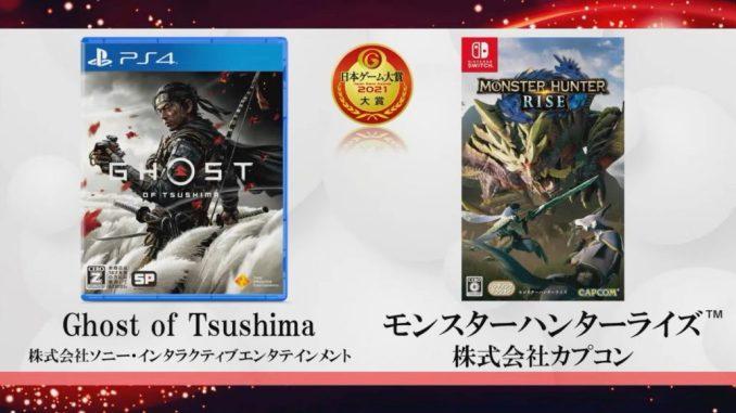 Japan Game Awards 2021 winners