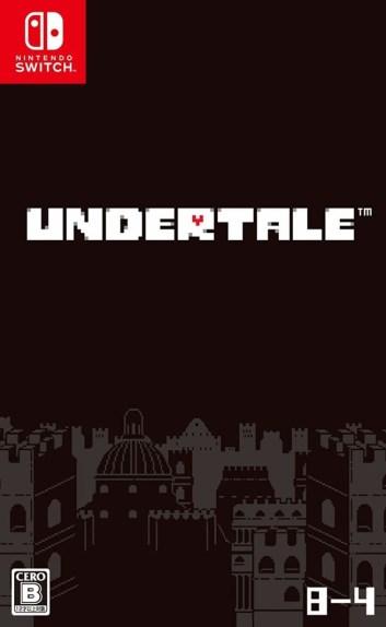 undertale-boxart-656x1067