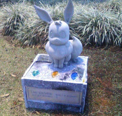 pokemon-go-evoli-statue-e1534106184838