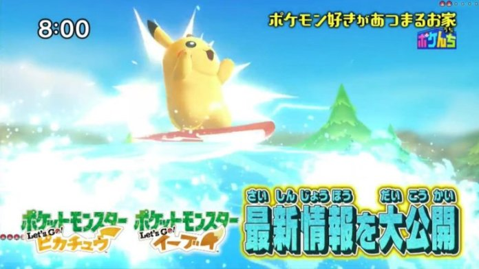 Pikachu-Surver-Pokemon-Lets-Go
