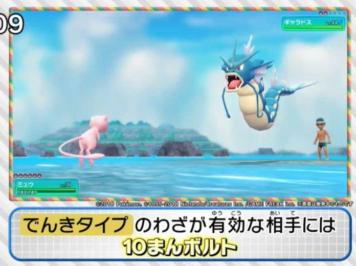 Pokemon-Mew3