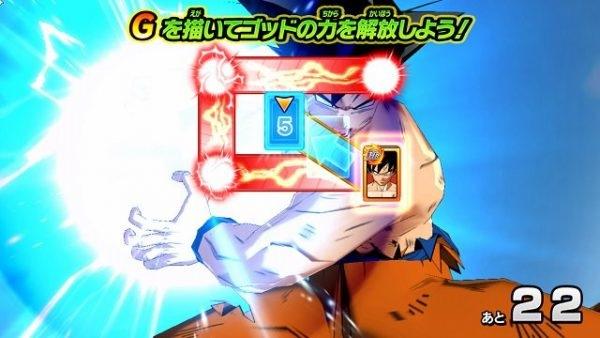 Super-Dragon-Ball-Heroes-World-Mission_2018_10-21-18_002b-600x338