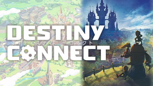 destiny-connect-banner-1