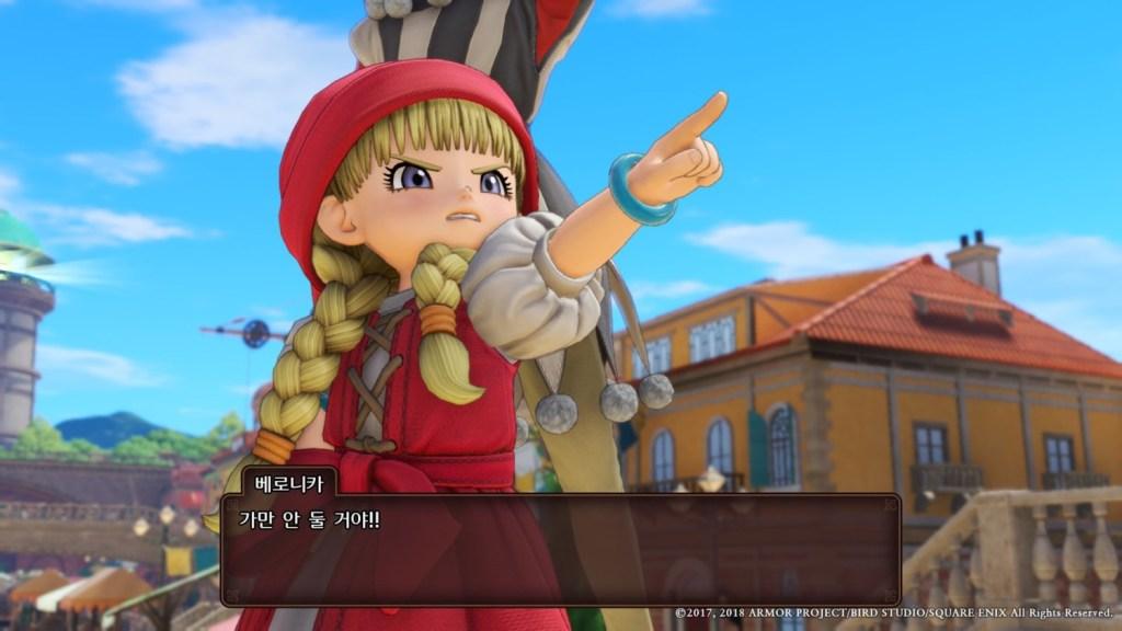 dragon-quest-xi-s-comparison-5