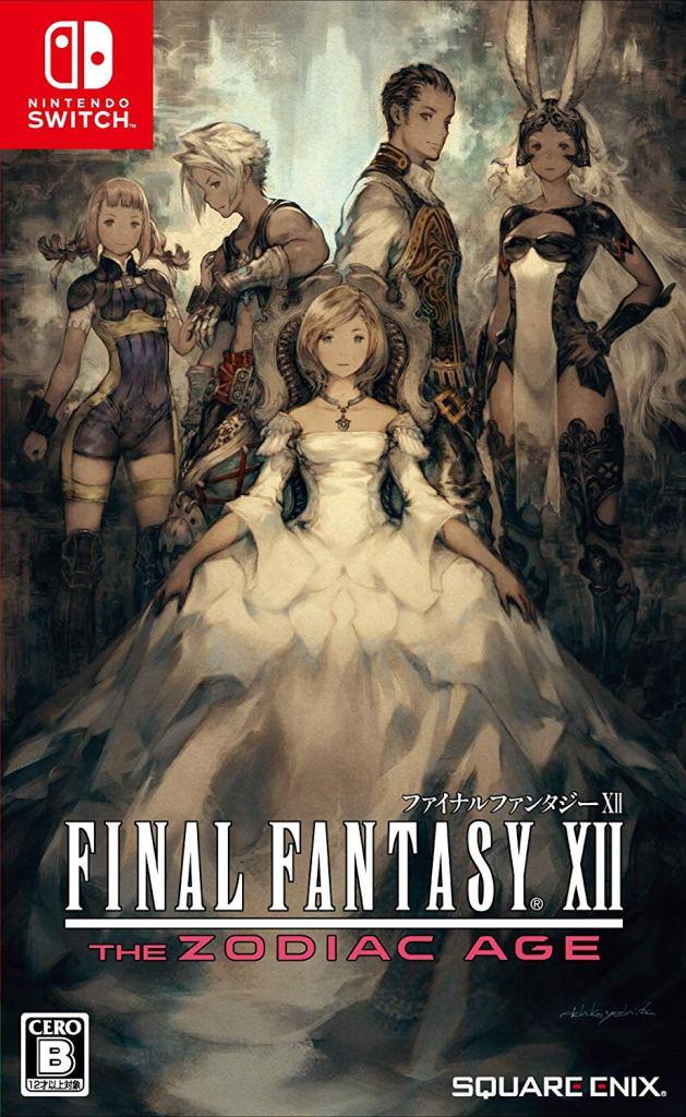 Final-Fantasy-XII-Cover-JPN-629x1024
