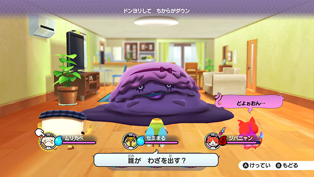 yo-kai-watch-nintendo-switch-13