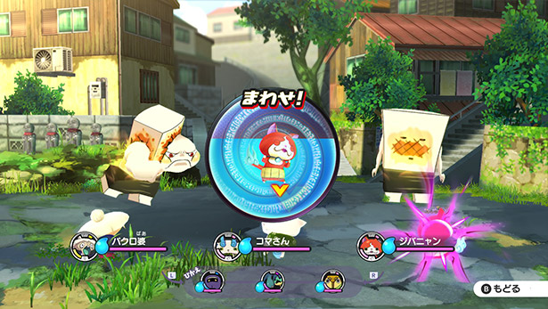yo-kai-watch-nintendo-switch-14