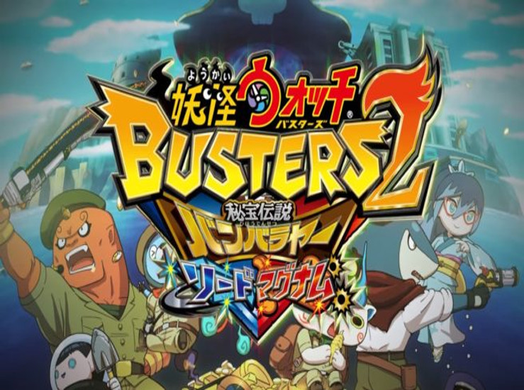 Yo-kai Watch Busters 2 s'expose...