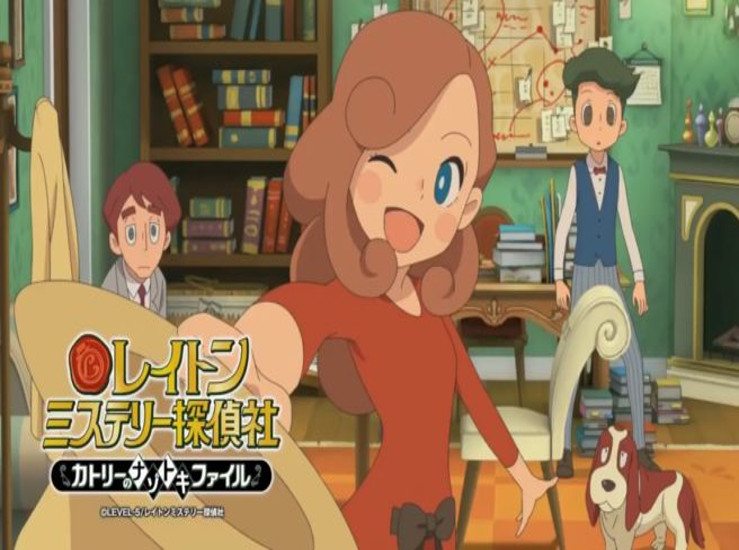 L'Aventure Layton s'anime sur Switch...