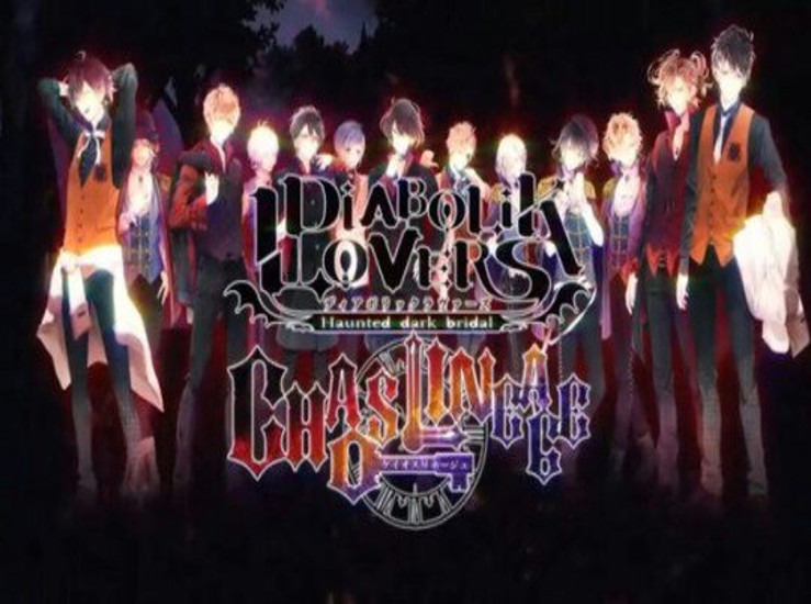 Diabolik Lovers: Chaos Lineage sur Switch...