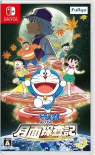 Doraemon Nobita's Chronicle of the Moon Exploration.jpg