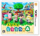 Nintendo Q3 FY3/2016 Animal Crossing New Leaf