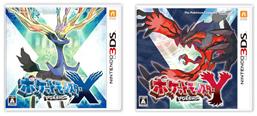 Nintendo FY3/2016 Pokémon X Y