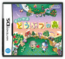 Nintendo FY3/2016 Animal Crossing Wild World
