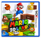 Nintendo FY3/2017 Super Mario 3D Land