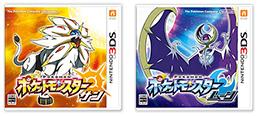 Nintendo FY3/2017 Pokémon Sun Moon