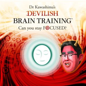 Nintendo eShop Downloads Europe Dr Kawashima's Devilish Training