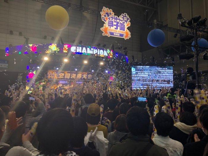 Splatoon Koshien 2018