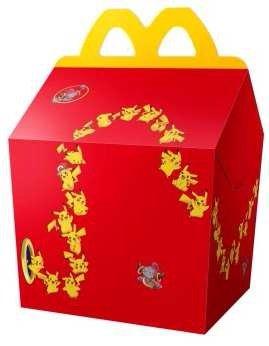 McDonalds In Japan Getting Pokemon Toys Next Week