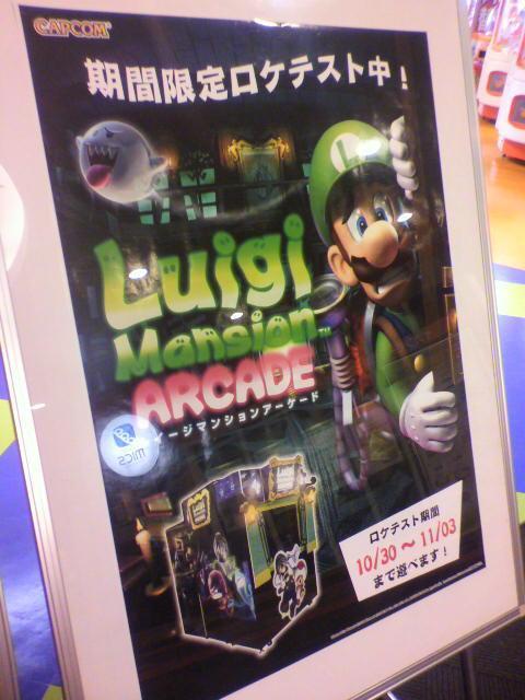 lm-arcade-2