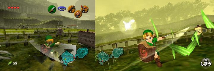 Ocarina Comparison 3ds 64 Time