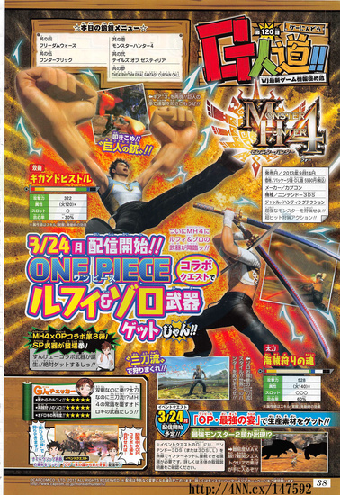 Monster Hunter 4 Getting New One Piece Quest Nintendo