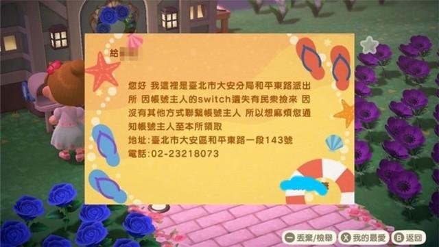 Das Bild zeigt die Original-Nachricht der Polizei von Taipei in Animal Crossing: New Horizons