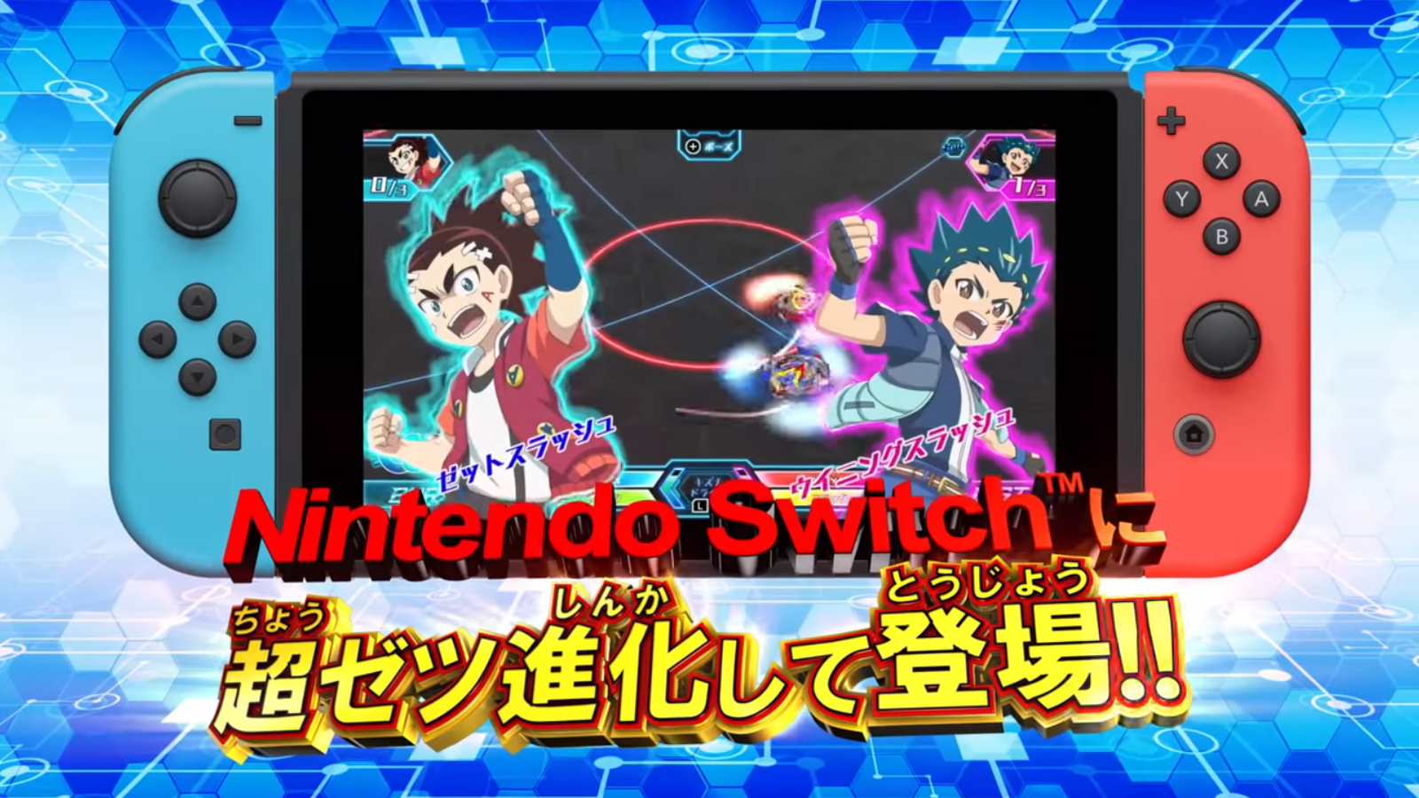 Beyblade Burst Battle Zero Trailer Nintendo Everything