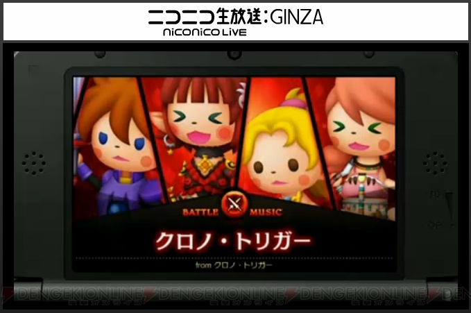 Posted On December 20 2017 By Brian Ne In S News Square Enix Has Confirmed A New Set Of Dlc For Theatrhythm Final Fantasy Curtain Call