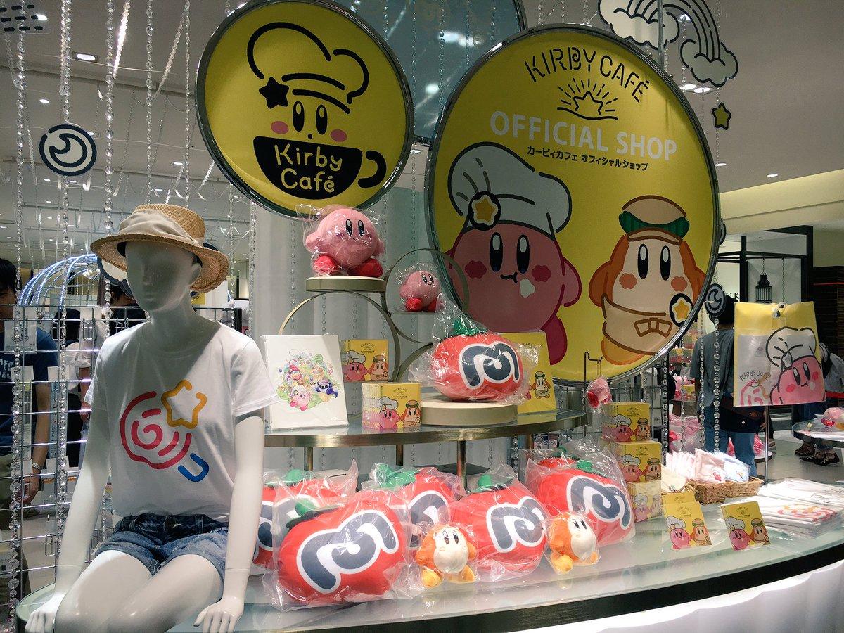 A Look Inside The New Kirby Cafe Photos Nintendo
