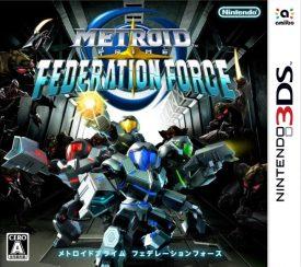 metroid-prime-federation-force-boxart-jp