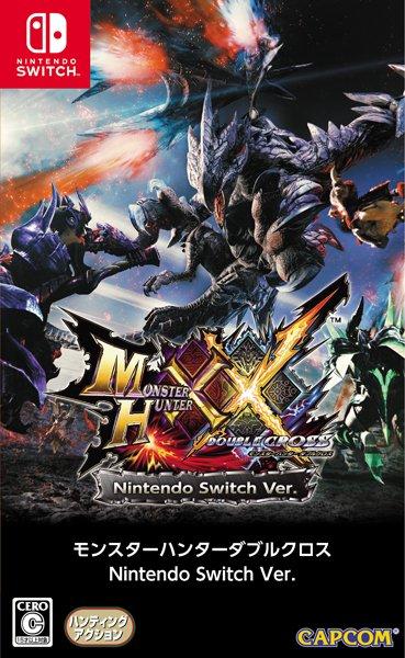 Monster Hunter Double Cross - Box Art Nintendo Switch
