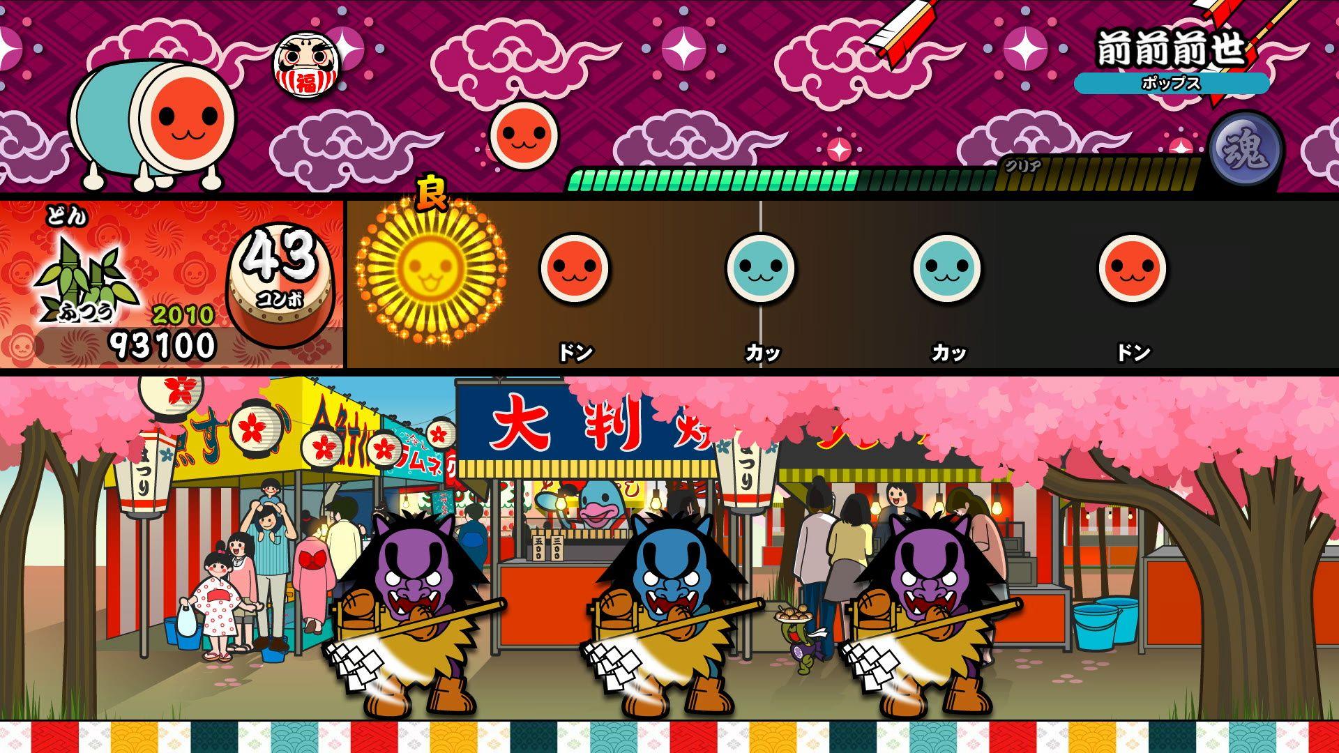 First Taiko Drum Master Nintendo Switch Version Details