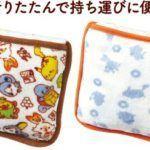 Mister Donut X Pokemon 2020 Lucky Bag Releasing In Japan 6