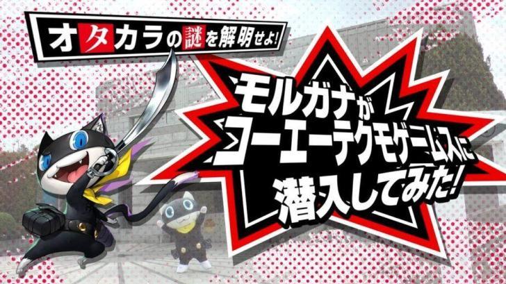 VIDEO: Persona 5 Scramble – Behind The Scenes At Koei Tecmo 5