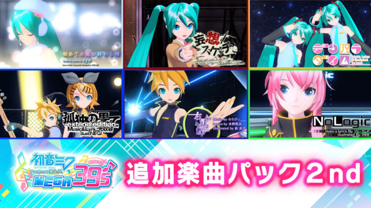 Hatsune Miku: Project DIVA Mega Mix DLC Packs 2 And 3 Launch March 13th, 2020 1