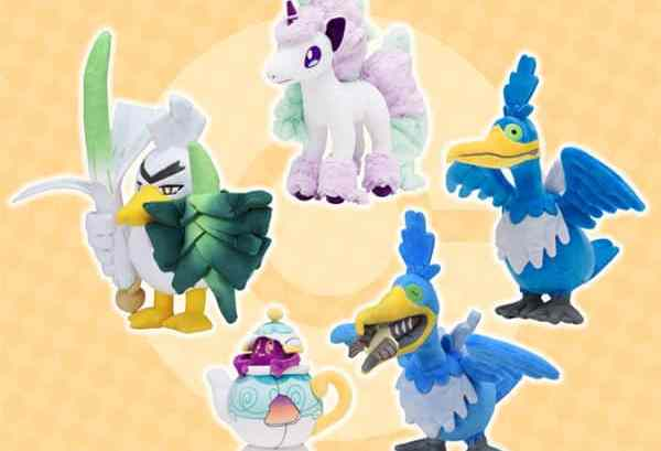 Pokemon Center Japan Reveals Sirfetch'd, Galarian Ponyta, And More Plushies 23