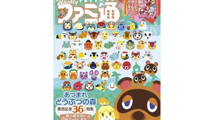 This Week's Issue Of Weekly Famitsu Will Feature A Special Animal Crossing: New Horizons Cover 1