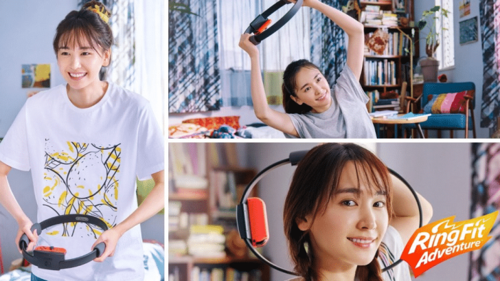 Ring Fit Adventure Official Website Updated With New Visuals Of Japanese Actress Yui Aragaki 2