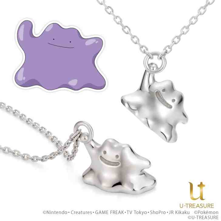 U-Treasure Kicks Off Pre-Orders For Official Ditto Necklace 2