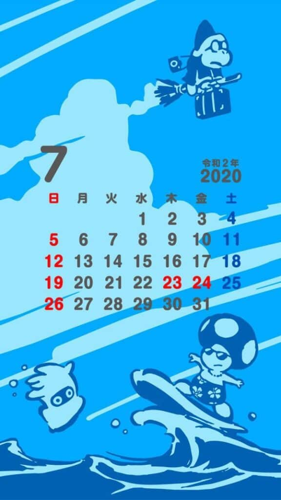 Here Is Nintendo's LINE Mobile Wallpaper For July 2020 2