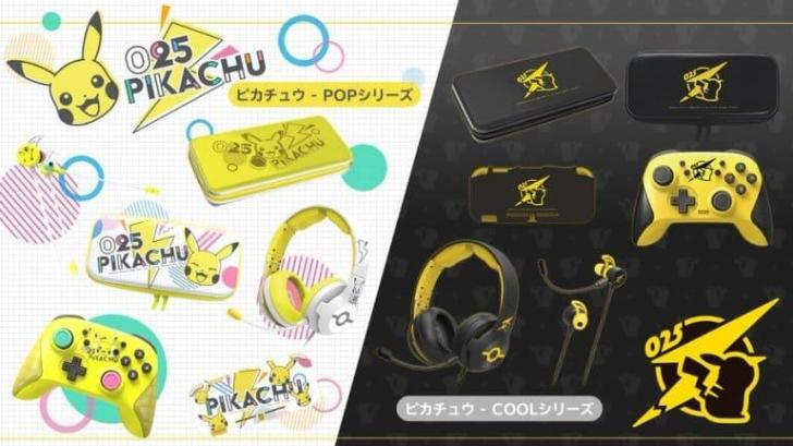 NEW PIKACHU GOODS AND HORI PAD MINI CONTROLLERS FOR SWITCH LAUNCHING JULY 2020 IN JAPAN 1