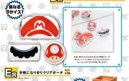 Super Mario Bros. Itsudemo Mario! Collection Ichiban Kuji Announced 2