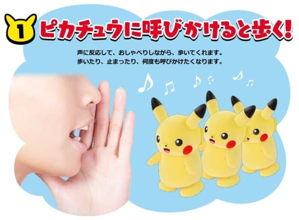 Takara Tomy Reveals Marching-chu Pikachu! Toy, Now Up For Pre-Order 2